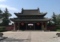中華文明發祥地——臨汾堯廟