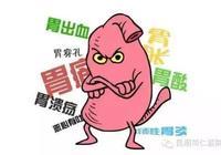 蜂王漿:治療胃病療效神奇!