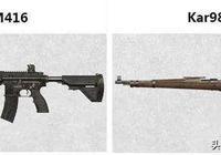刺激戰場最有牌面的武器搭配,遠近皆宜,這回步槍可以下崗了!