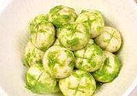 椒麻 口蘑