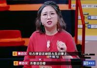《奇葩說》最新金句~句句奇葩!