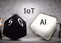 "IoT 和它的兩任""女友""在憋什麼大招?"