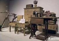 七十年代的縫紉機現在還值錢嗎?