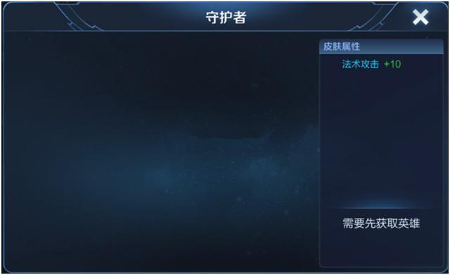 王者榮耀:鍾馗將出新皮守護者,馬超特效優化,網友:我受傷了!