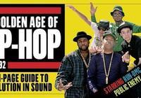 什麼是嘻哈文化的黃金年代