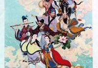 「年畫欣賞」傳統古典題材(第一輯)八仙過海 寶蓮燈 拜月記等