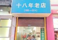 這家老店,憑一份牛雜,征服了廣西人21年!