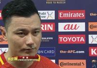 郜林:很開心能夠進球,我們都沒有放棄