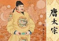 """貞觀十二年的李世民是清醒的,沒有被""""貞觀之治""""的成就衝昏頭腦"""