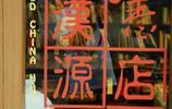 行者視線:小資聖地,最文藝清新的一條馬路——上海紹興路!