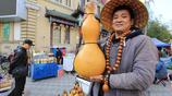 小葫蘆裡藏著致富經,地攤一天能賣上千個