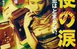 王家衛電影在日本上映時的海報!你喜歡哪張?