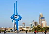 山東經濟文化中心城市的變遷