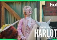 Hulu旗下歷史劇《名姝》(Harlots)第3季發佈新款預告