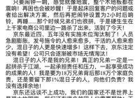 最近,馬雲和劉強東都在談996工作制,你支持他們的看法嗎?