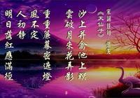宋代最長壽詩人的一首詞,開篇就引人入勝,其中10字千年無人超越