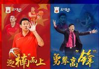 家門口的男籃世界盃,中國目標是東京奧運會名額