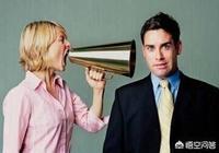 有人說當對老公感到強烈不滿的時候,敢提離婚的都是收入不錯的女人而不是收入低的,對此你怎麼看?為什麼會這樣?