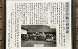 實拍日本清酒的製作過程,原來清酒是這樣做成的