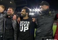 利物浦和熱刺打歐冠決賽,阿森納和切爾西再會師歐聯杯決賽,英超是否創造歐戰歷史?