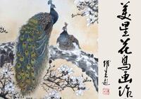 「藝術中國」——普寧之星●陳美星