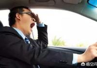高速上開車犯困了有什麼好的保持清醒的方法嗎?