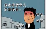 搞笑漫畫:白鶴送過來的兒子