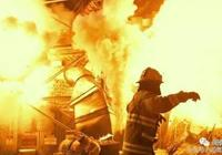閱微草堂筆記:燃燒吧,火鳥