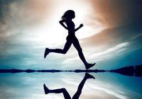 每天早上跑30分鐘,晚上跑40分鐘,堅持一個月能瘦嗎?