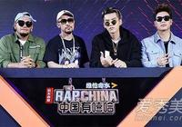 臺灣有哪些嘻哈音樂的代表人物?