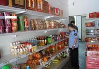 鍾靈鎮:開展校園及周邊食品專項整治