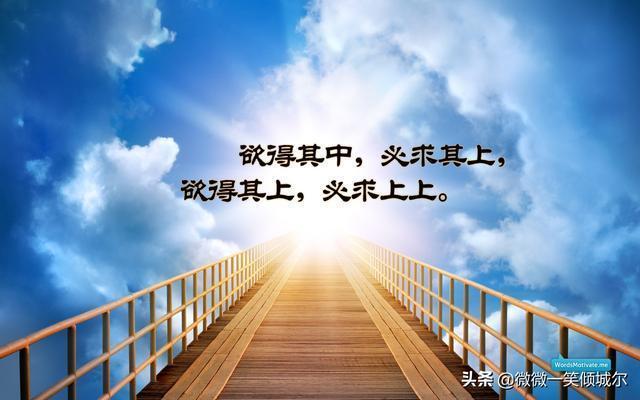 2019走心勵志句子!句子雖短,句句經典!
