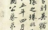 蔡京、秦檜、嚴嵩、張瑞圖、和珅、慈禧,名聲極差卻書法不得了