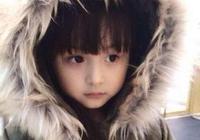兩年不見小羋月劉楚恬,如今越來越漂亮了,變化很大