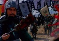 文丑能擋住趙雲的槍,為何擋不住關羽的刀?