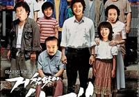 除了《看了又看》、《人魚小姐》還有哪些老一點好看的韓劇?