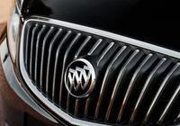 這5個品牌的汽車最好買二手,貶值率非常高,買新車的人可能很虧