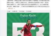 "C羅""帽子戲法""在國家隊次數超越梅西,34歲的他還能維持多久巔峰,你是怎麼看的?"