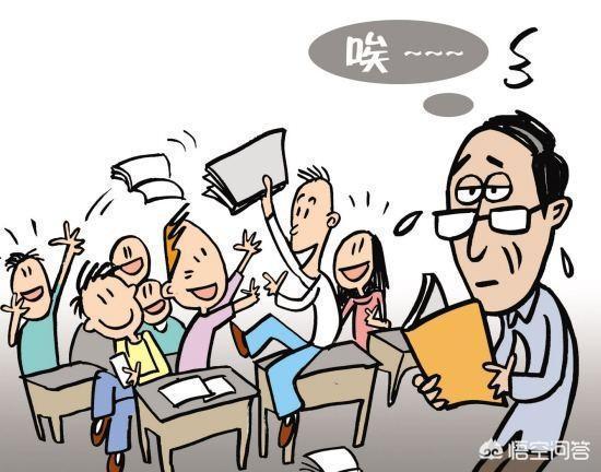 20年後學生報仇老師,18年考生考不上大學告老師賠償,這些事會影響老師的教育情緒嗎?