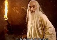 """為什麼令狐沖的獨孤九劍,在嶽不群等人眼裡只是""""亂七八糟""""的劍法?"""