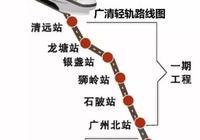 廣清一體化加速!長隆+廣清城軌助力清遠樓市再升值