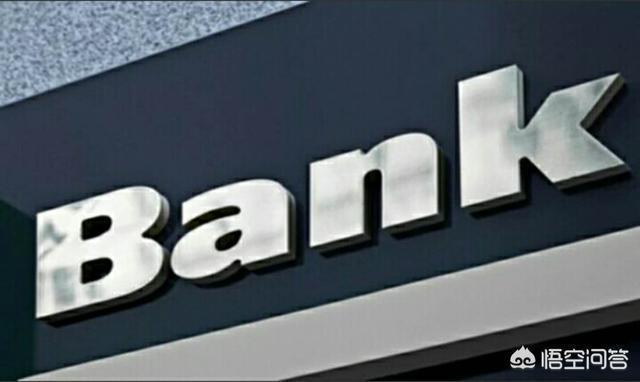 為什麼現在的人都不願意去銀行工作了?銀行的跳槽率高嗎?