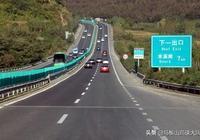 高速公路安全駕駛技巧分享