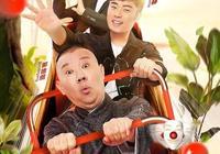 郭德綱攜《笑傲江湖4》入駐芒果TV每週六21點獨家播出,你會關注嗎?