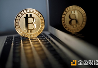 境內虛擬貨幣交易所將取締 監管層已約談相關平臺 | 分析師說