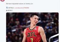 一個NBA球員被買斷,是意味著把工資全部給他嗎?