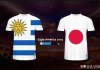 美洲盃,烏拉圭vs日本