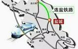 重磅,蘇北首條高鐵年底開通運營,設12站四個縣將結束無鐵路歷史