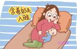 寶寶晚上再怎麼睡不著,也不要用這3種錯誤方式哄睡,對孩子不好