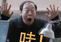 倪大紅青春模樣?當看到他24歲時的劇照,吳亦凡蔡徐坤退出娛樂圈